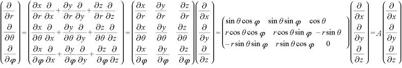 子 交換 運動量 関係 角 演算 角運動量演算子の交換関係 ~まとめて計算編~